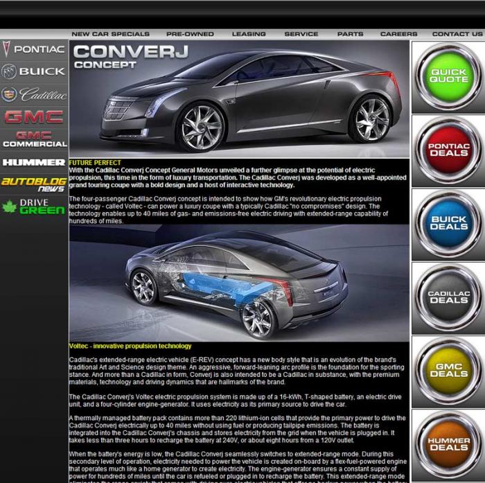 Cadillac Concept Information Page